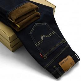 Men Warm Jeans
