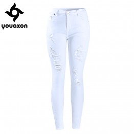 Distressed White Mid High Waist Stretch Denim Ripped Skinny Jeans