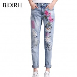 Women's Jeans with Flowers Embroidery