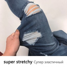 Blue ripped Jeans for Men Super Stretch