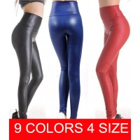 Women's Sexy Skinny Faux Leather High Waist Leggings