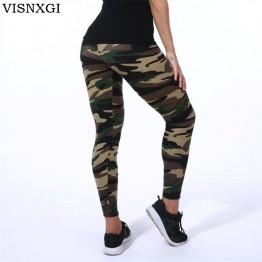 Skinny Camouflage Legging