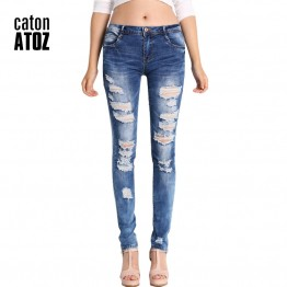 Low Waist Distressed Ripped Skinny Denim Jeans