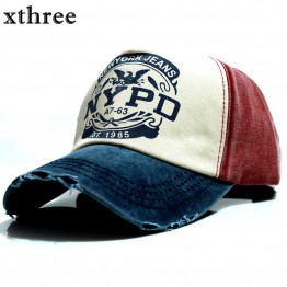 HIp Casual Fitted Baseball Cap